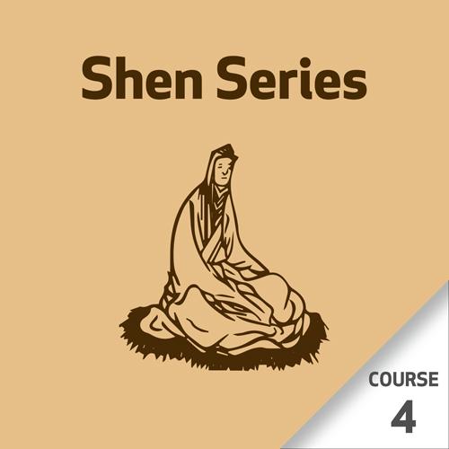 Shen Series - Course 4